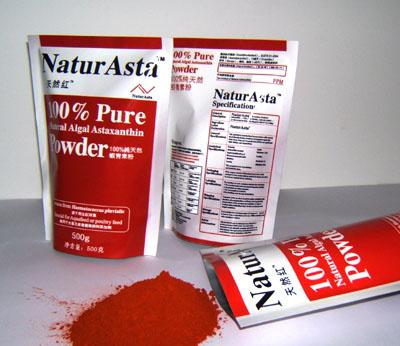 天然虾青素粉
